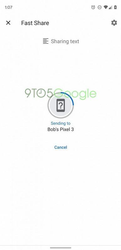 Google готовит замену Android Beam