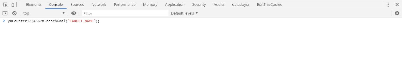 Как продублировать цели из Яндекс.Метрики в Google Analytics - 8