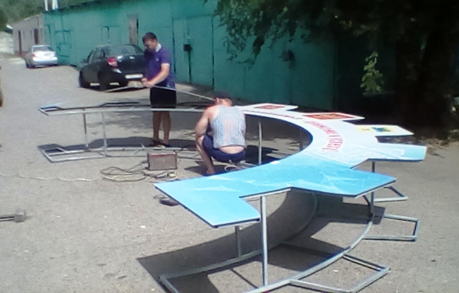 Сделал большую полушестерню на солнечных панелях за 250 000 рублей (2 часть) - 15