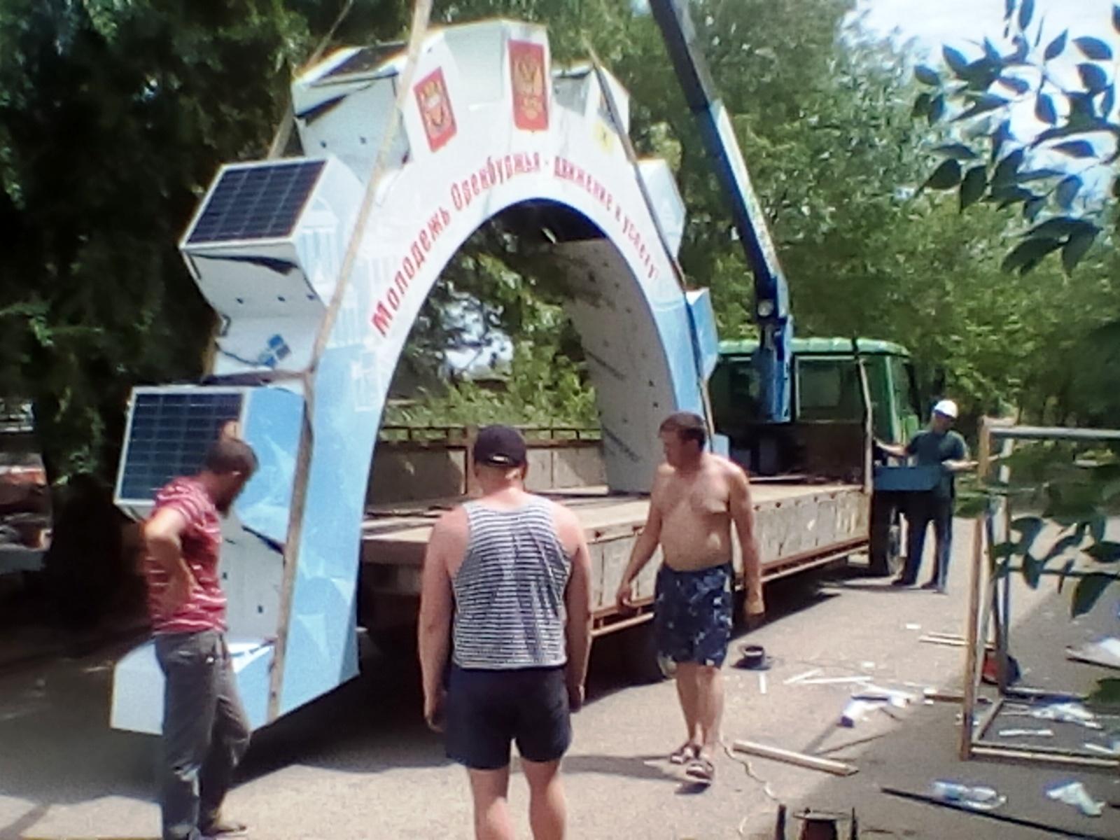 Сделал большую полушестерню на солнечных панелях за 250 000 рублей (2 часть) - 30