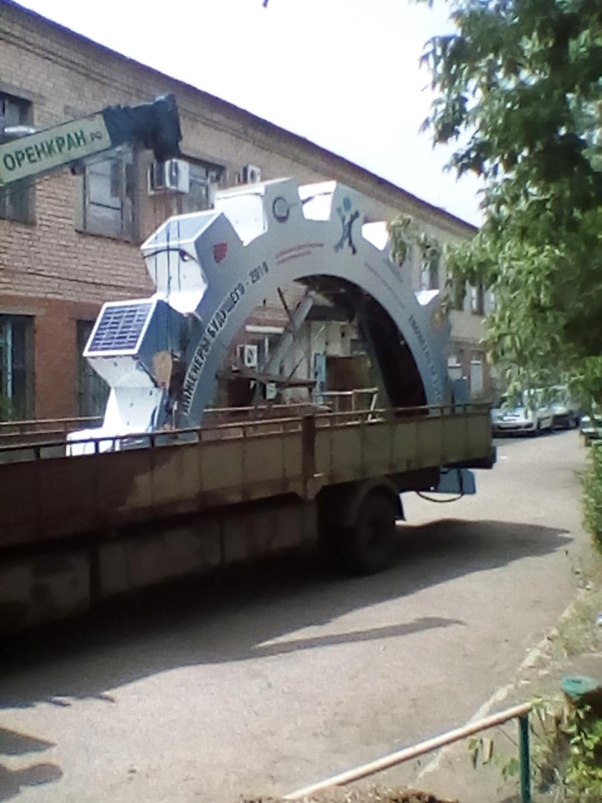 Сделал большую полушестерню на солнечных панелях за 250 000 рублей (2 часть) - 31