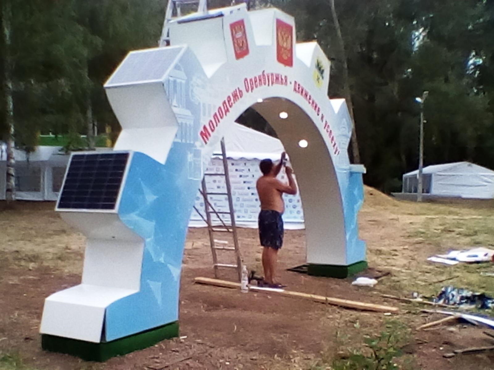 Сделал большую полушестерню на солнечных панелях за 250 000 рублей (2 часть) - 36