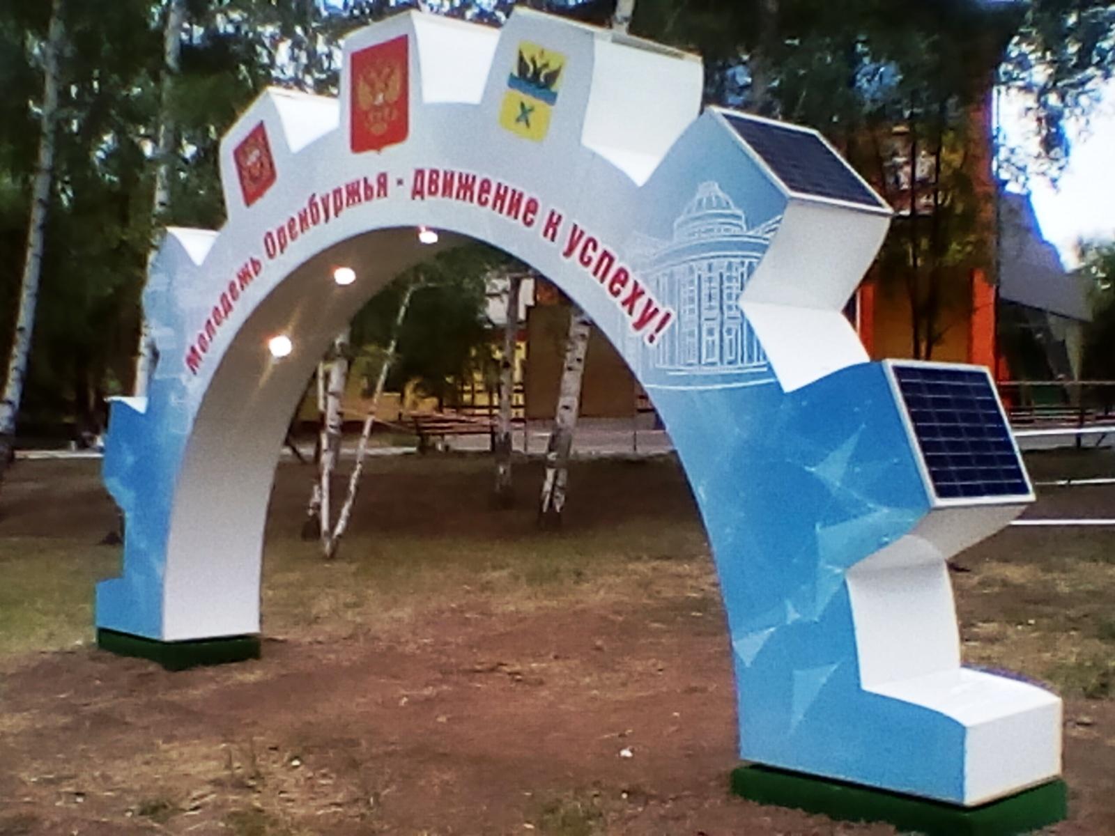 Сделал большую полушестерню на солнечных панелях за 250 000 рублей (2 часть) - 38