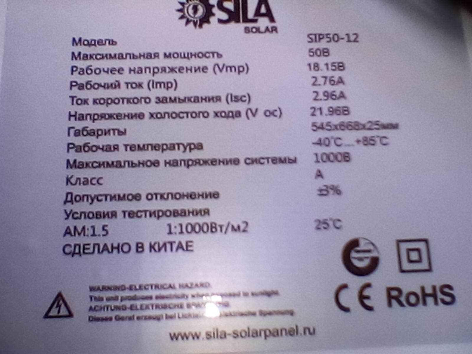 Сделал большую полушестерню на солнечных панелях за 250 000 рублей (2 часть) - 5