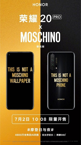 Смартфон Honor 20 Pro Moschino Edition на первых изображениях выглядит очень забавно