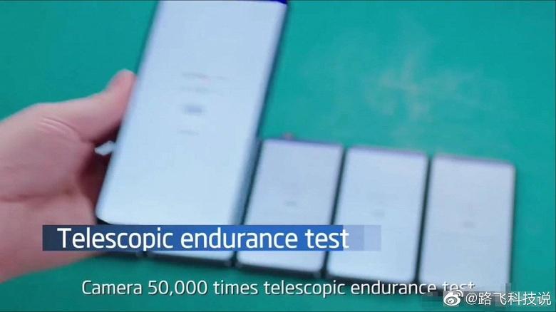 Выдвижная камера Honor 9X выдерживает 50 000 циклов работы