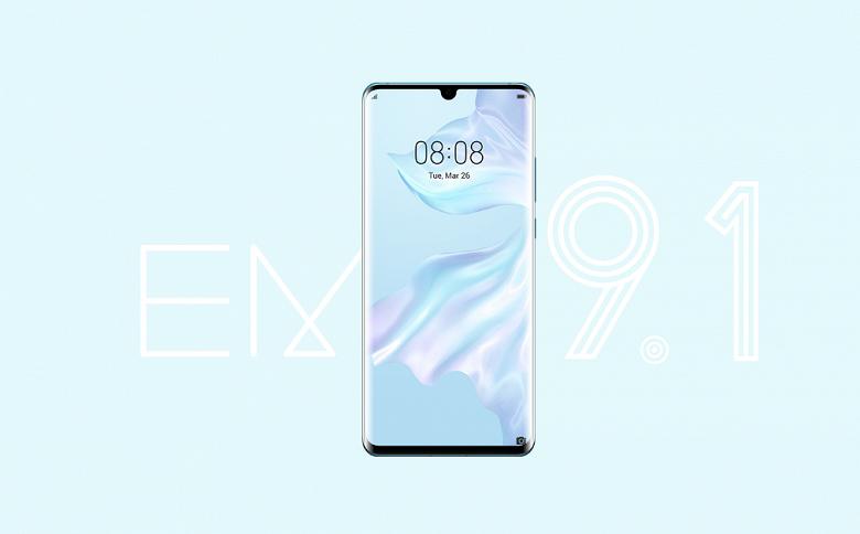 Лунный режим включён. Huawei начинает обновлять до EMUI 9.1 смартфоны серии Mate 20 в России