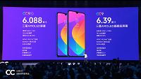 Представлен смартфон Xiaomi CC9 Meitu Custom Edition. Такие же камеры, но цена вдвое больше, чем у Xiaomi CC9e - 1