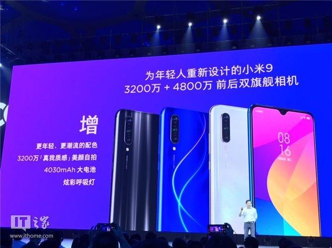 Смартфон Xiaomi CC9 представлен официально: 48-мегапиксельная камера, аккумулятор емкостью 4030 мА·ч и.. всего лишь Snapdragon 710