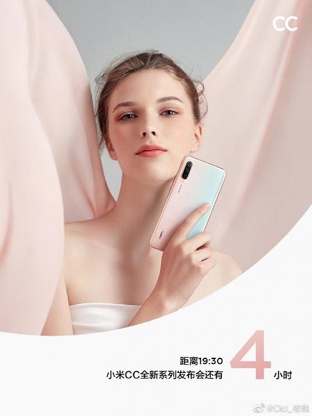 Смартфон, как дамская сумочка. Дизайнеры Xiaomi предлагают новый способ похвастать телефоном