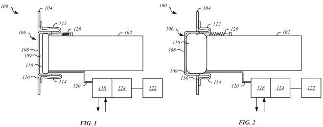 Apple разработала выдвижные бамперы для самоуправляемого автомобиля «Project Titan»