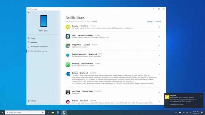 Доступно всем желающим. Microsoft запустила в массы «отзеркаливание» оповещений Android на Windows 10