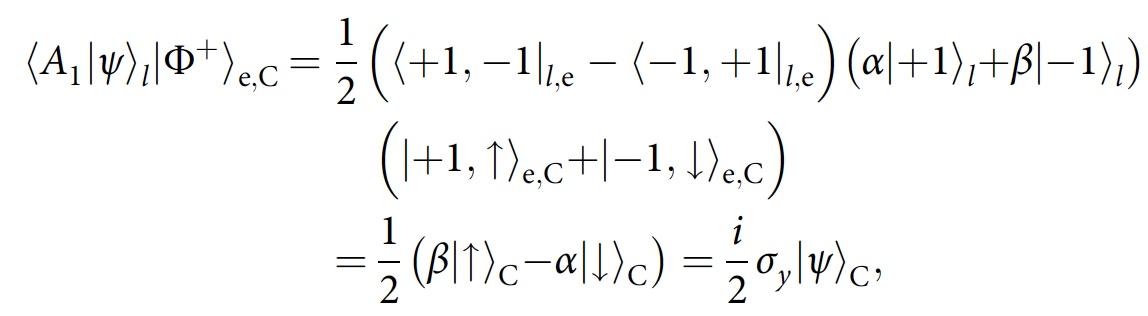 Не Portal 3, но близко: квантовая телепортация информации внутри алмаза - 4