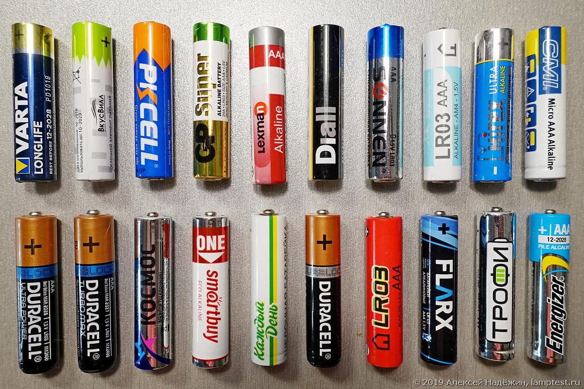 Дешёвые и дорогие батарейки ААА - 1