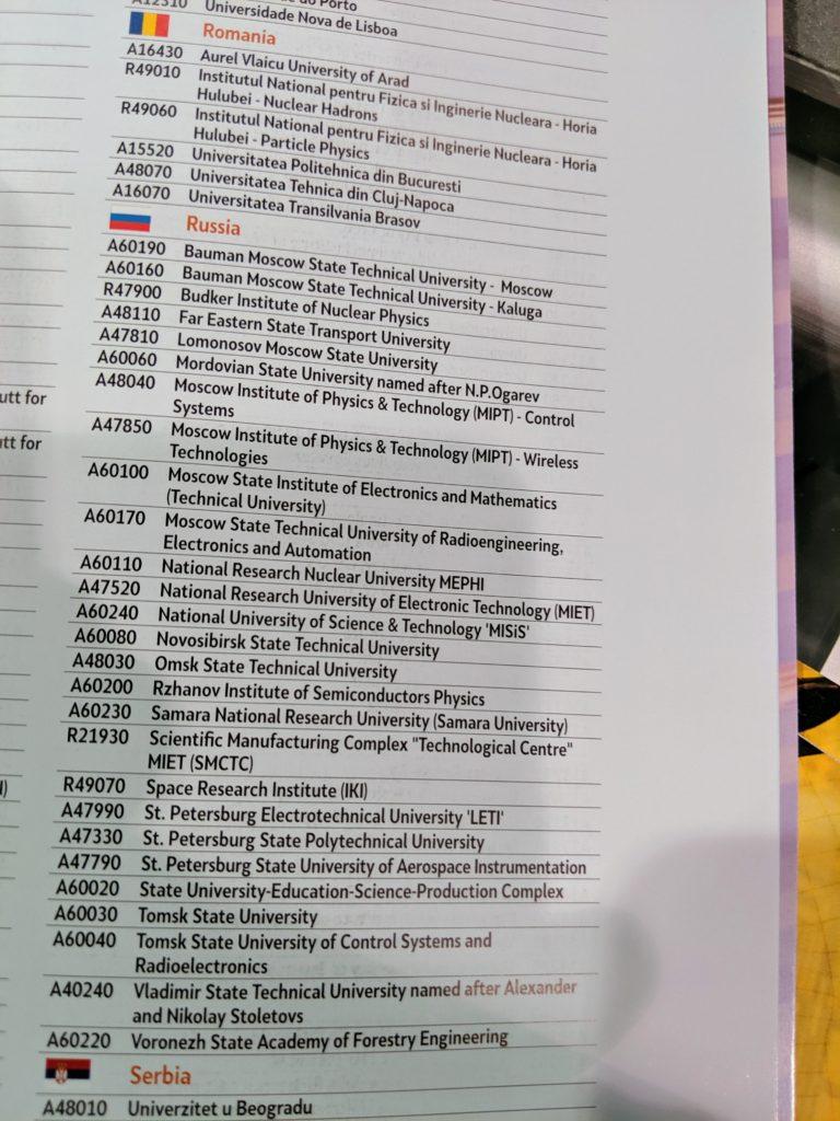 Выставка в Лас-Вегасе — для разработчиков электроники, а не ее потребителей. A report from Design Automation Conference - 19