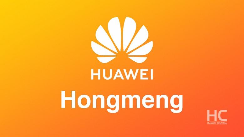 Huawei приглашает людей на тестирование своей операционной системы на смартфоне Mate 30