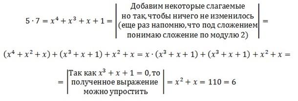 Криптографический алгоритм «Кузнечик»: просто о сложном - 3