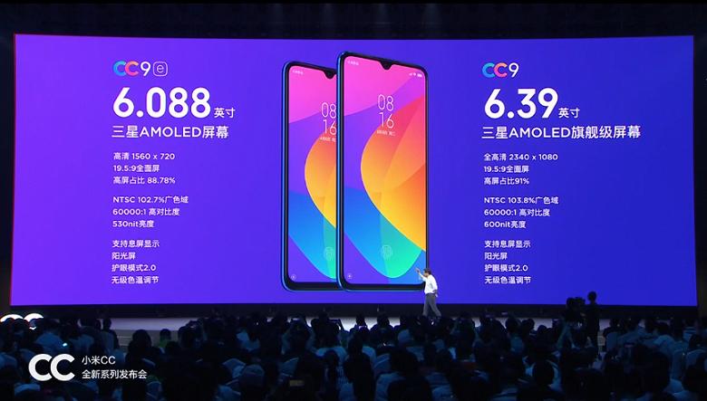 Xiaomi еще не выпустила Mi A3, но характеристики и дизайн этой модели уже секрета не представляют