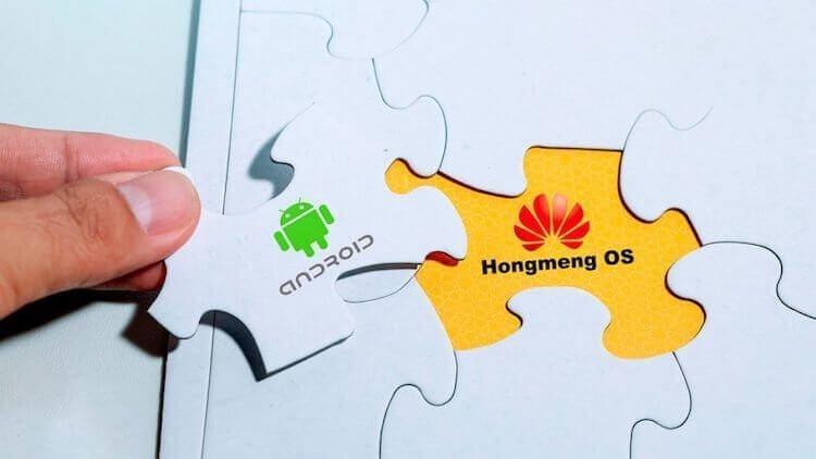 Быстрее Android и macOS. Операционная система Hongmeng предназначена для ПК, планшетов, роутеров, ЦОД и не только