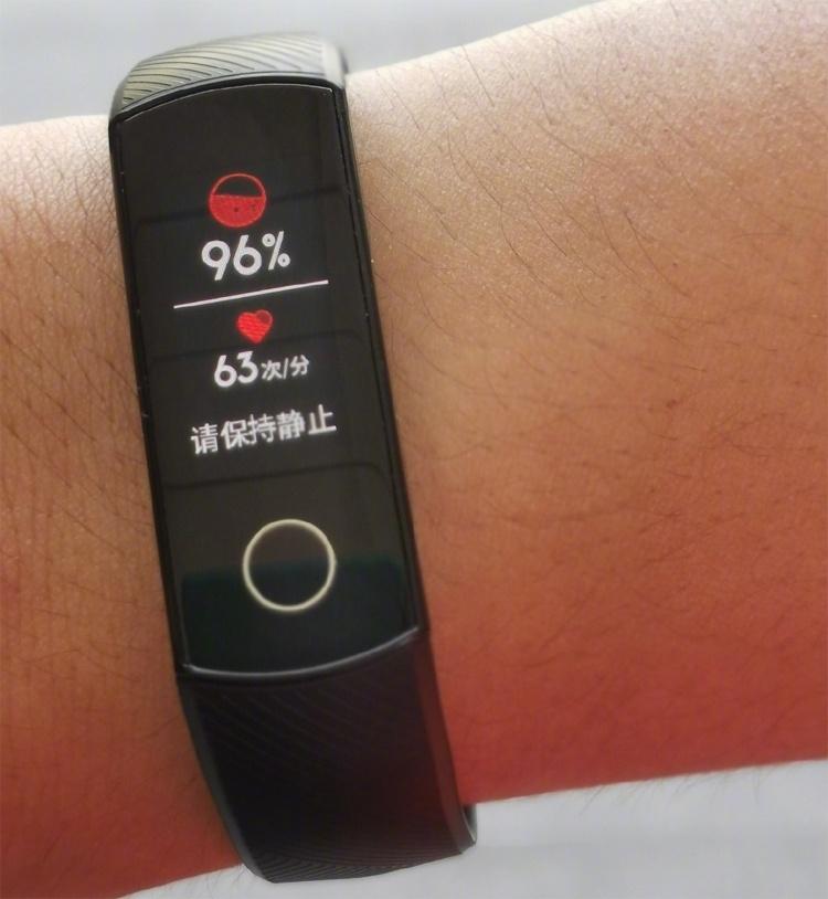 Фитнес-браслет Honor Band 5 сможет измерять уровень насыщения крови кислородом