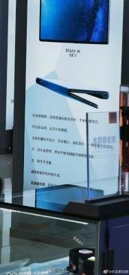 Реклама Huawei Mate X в китайском магазине намекает на скорый релиз