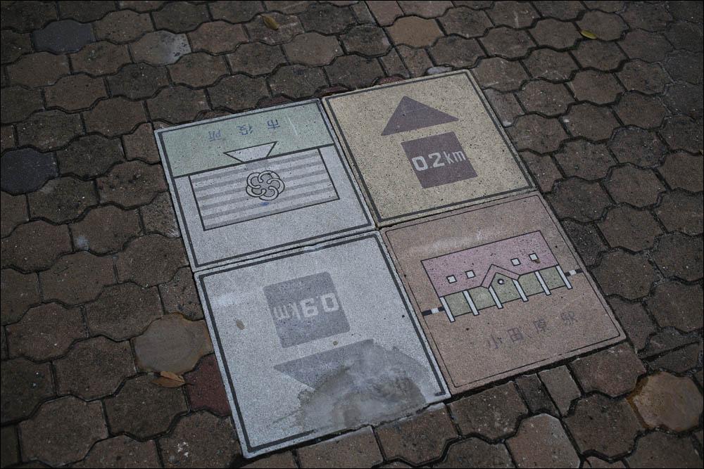 Японские интерфейсы в реальном мире - 23