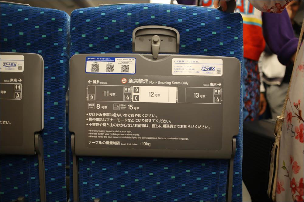 Японские интерфейсы в реальном мире - 38