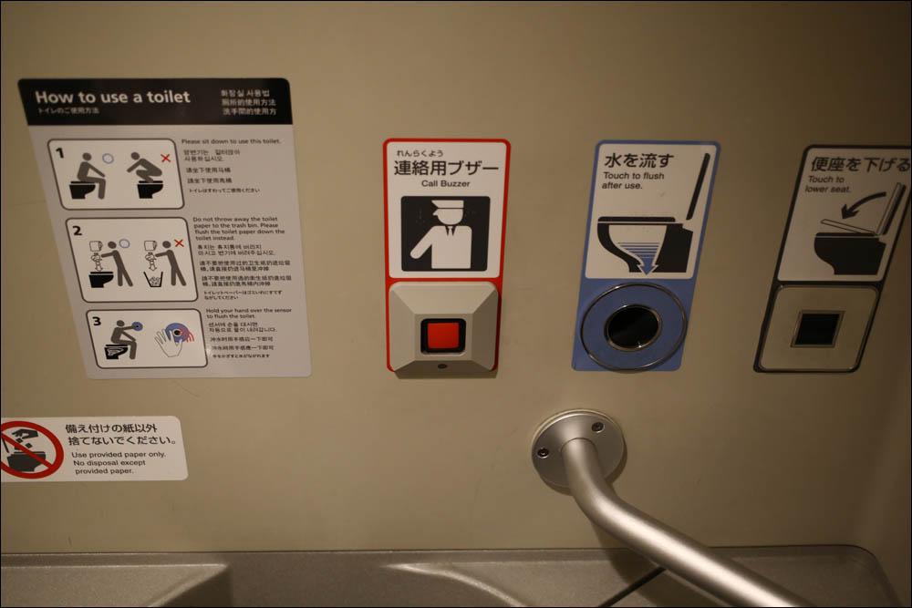 Японские интерфейсы в реальном мире - 8