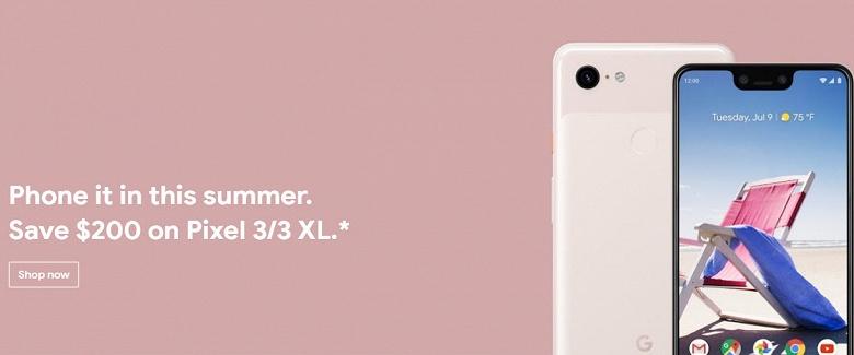 Google Pixel 3 и Pixel 3 XL подешевели на 200 долларов