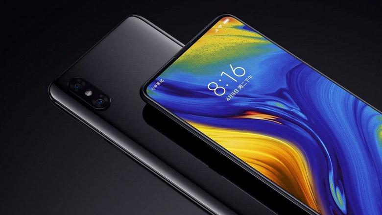 Xiaomi Mi Mix 4 может оказаться гораздо дороже, чем ожидалось