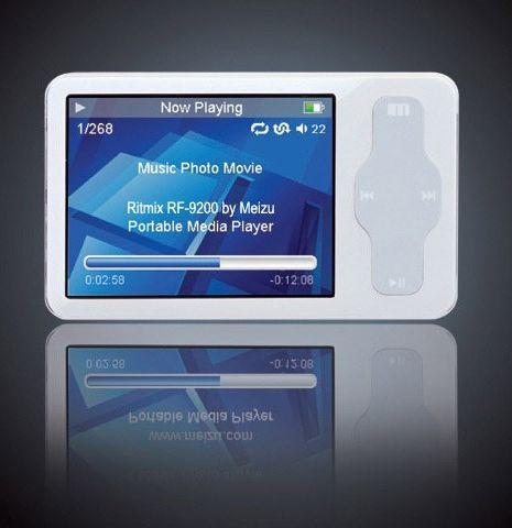 Древности: краткая история MP3-плееров - 10