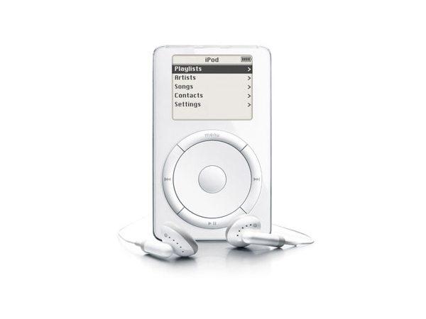 Древности: краткая история MP3-плееров - 5