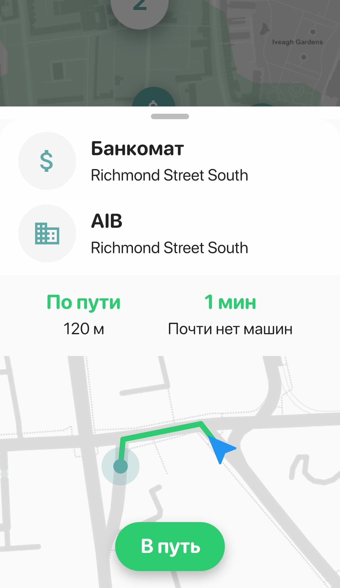 Как я пытался починить поиск по картам для водителей. Часть 3 (финал) - 5