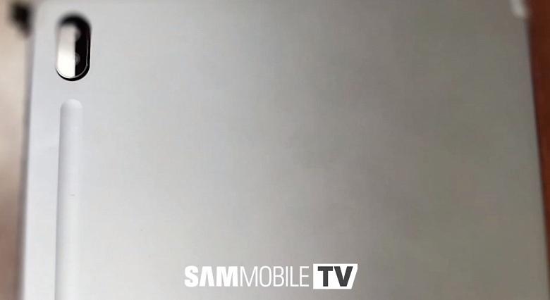 Samsung Galaxy Tab S6 будет первым планшетом на рынке с подэкранным сканером отпечатков пальцев