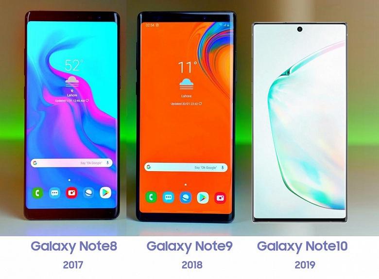 Samsung Galaxy Note10, Galaxy Note9 и Galaxy Note8 вместе на одном изображении