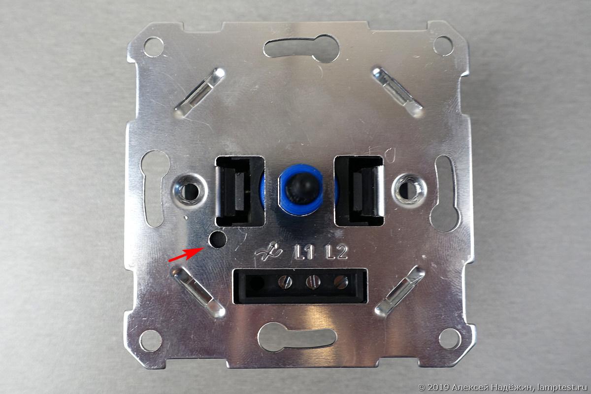 Диммеры для светодиодных ламп - 10