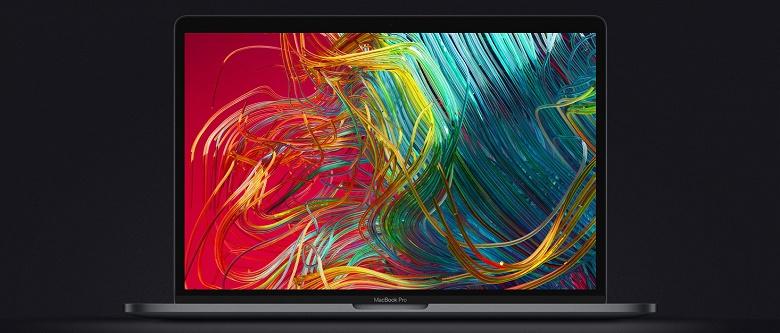 В многопоточном режиме обновлённый ноутбук MacBook Pro 13 обходит предшественника на 80%
