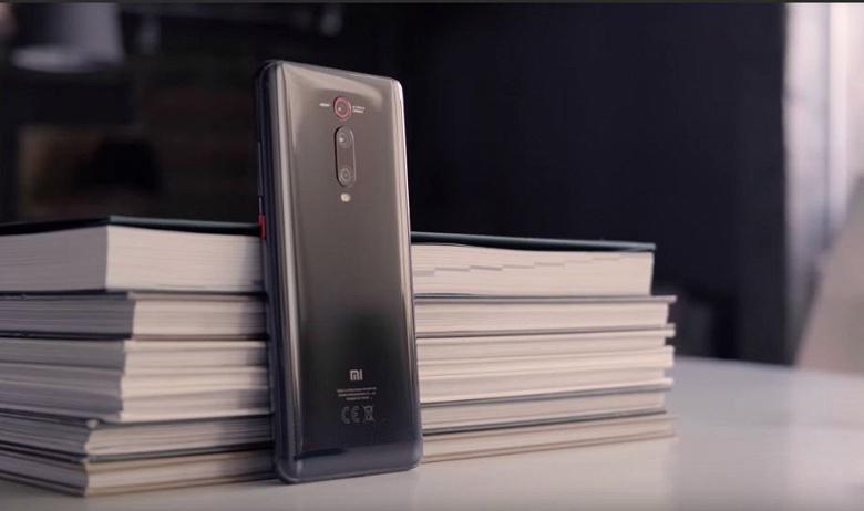 Xiaomi Mi 9T Pro выйдет в Европе уже в августе