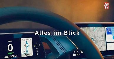 Интерьер электромобиля Volkswagen ID.3 выглядит достаточно необычно