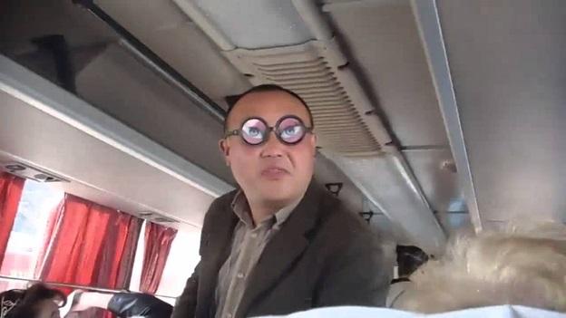 Готовые очки для зрения