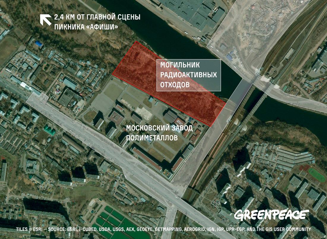 Могильник ядерных отходов в Москве может быть поврежден строительством нового шоссе - 1