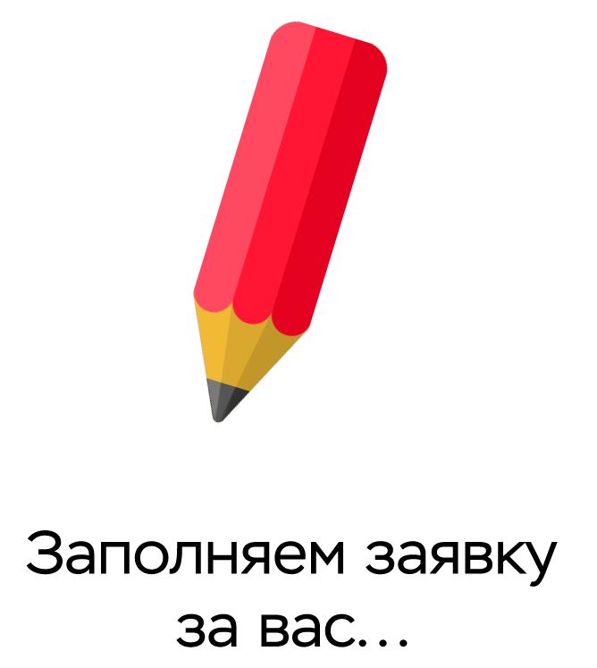 Практика использования библиотеки lottie в мобильном приложении банка - 1