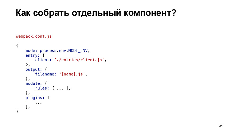 Полный цикл тестирования React-приложений. Доклад Авто.ру - 33