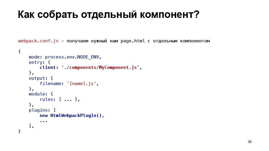 Полный цикл тестирования React-приложений. Доклад Авто.ру - 34