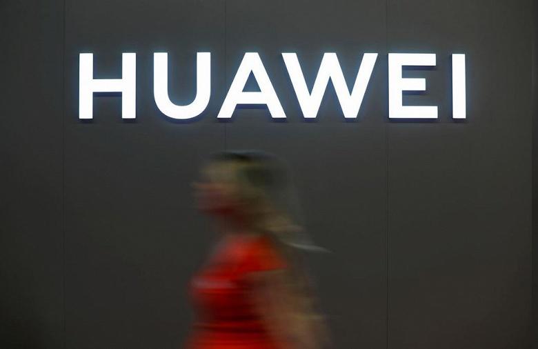 Американские фирмы могут получить согласие на возобновление продаж Huawei через две-четыре недели