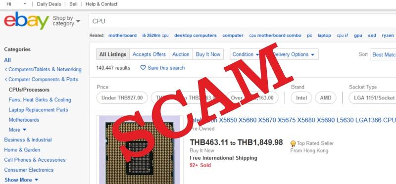 Мошенники на eBay (история одного обмана) - 1