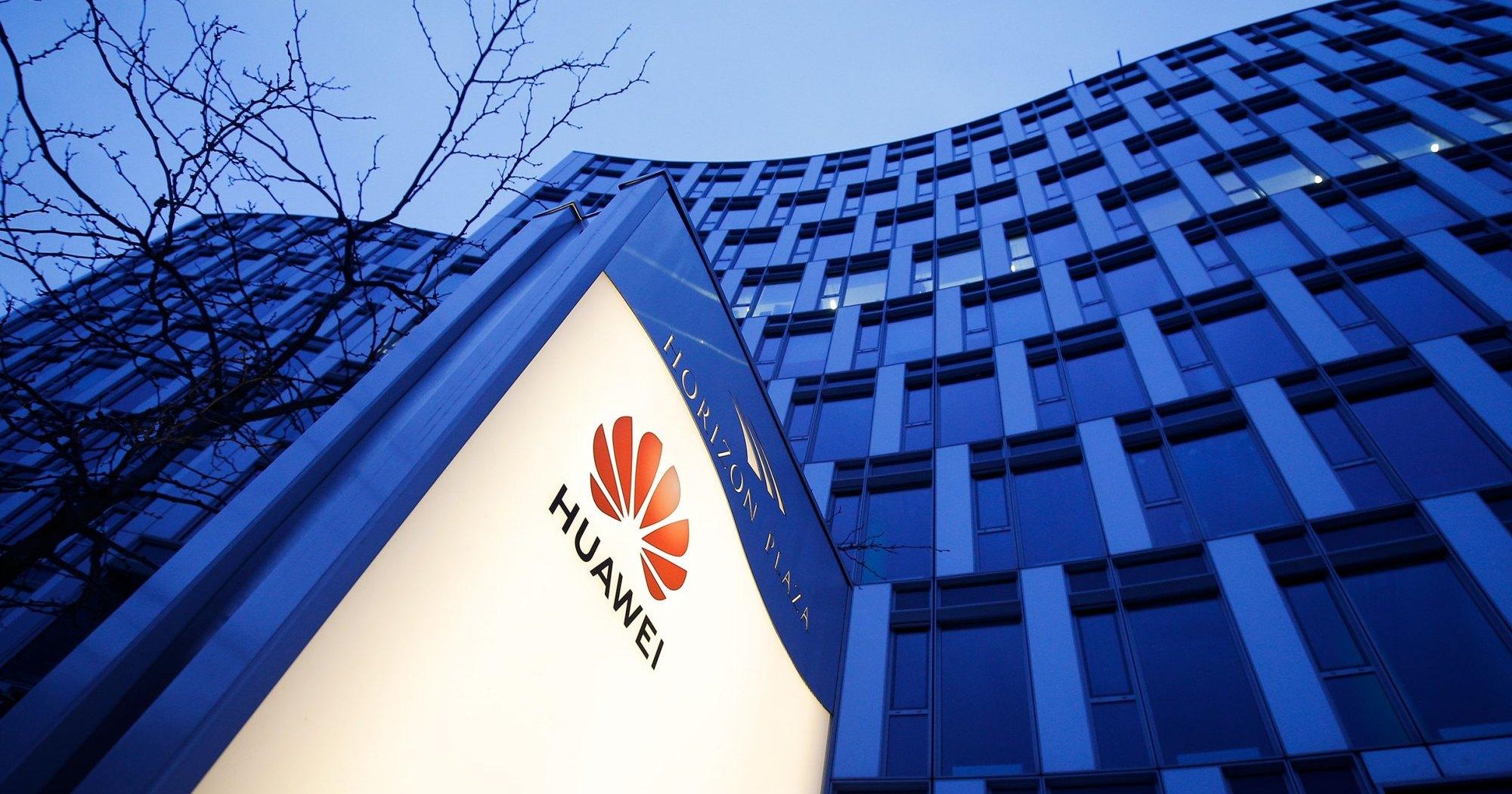 Новая операционная ОС Huawei получила европейскую локализацию