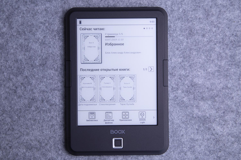 Вокруг света с электронной книгой: обзор ONYX BOOX James Cook 2 - 11