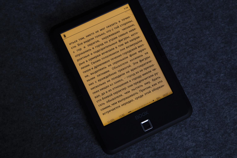 Вокруг света с электронной книгой: обзор ONYX BOOX James Cook 2 - 13