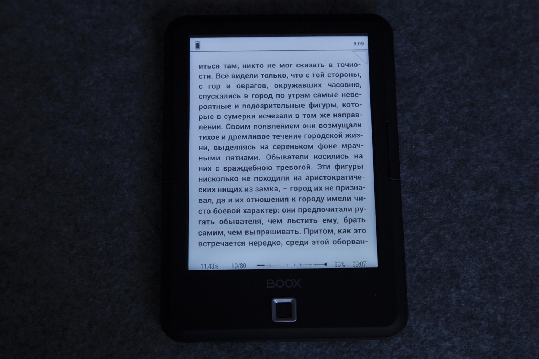 Вокруг света с электронной книгой: обзор ONYX BOOX James Cook 2 - 14